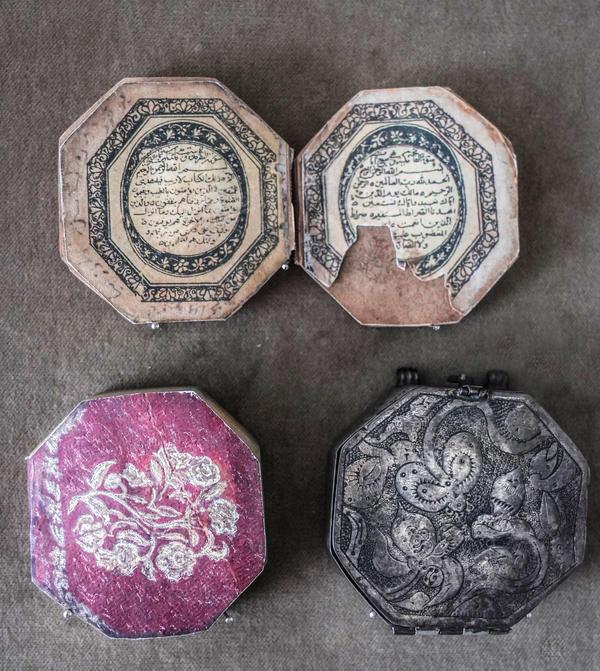 ARTEFACT | Экспонаты | Коран с коранницей