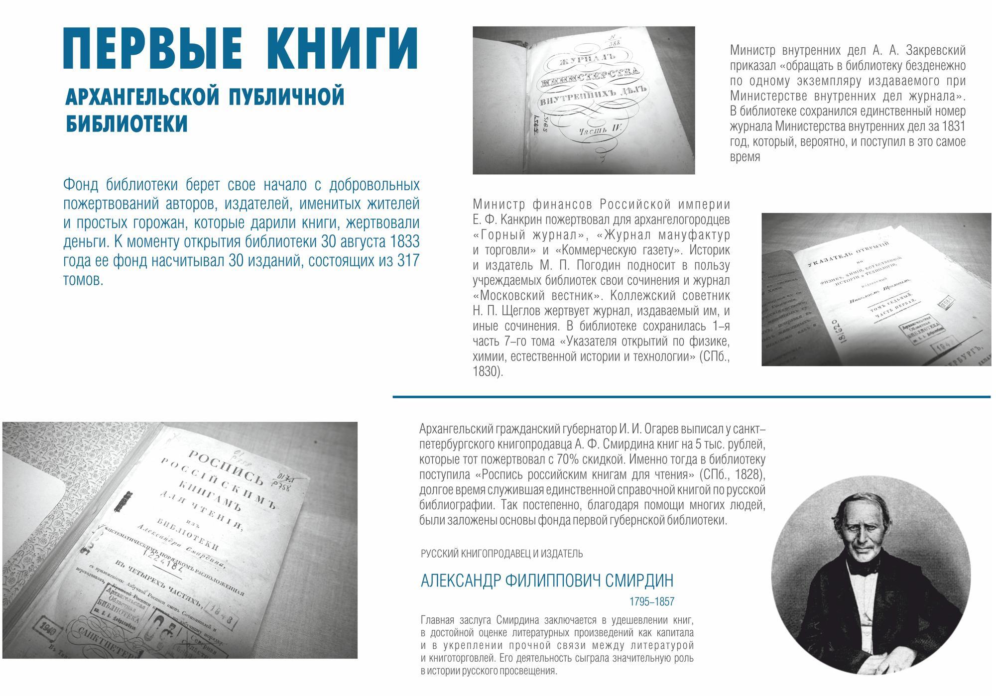 аркадий евгеньевич добролюбов частные займы отзывы