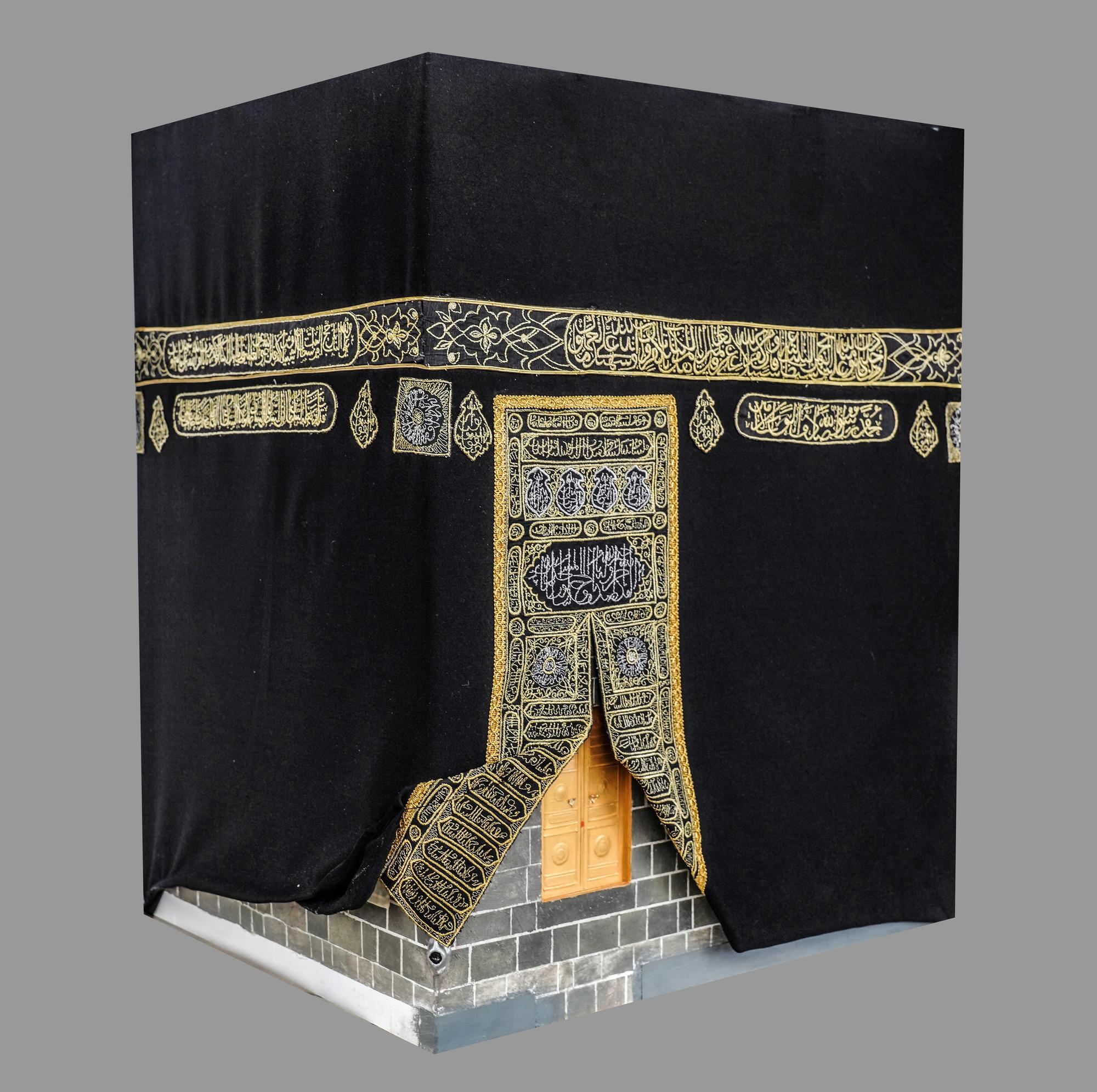 История исламской культуры в 5 музейных экспонатах